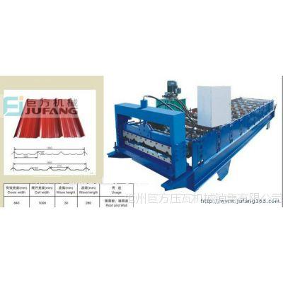 840压瓦机设备优质金属压型设备