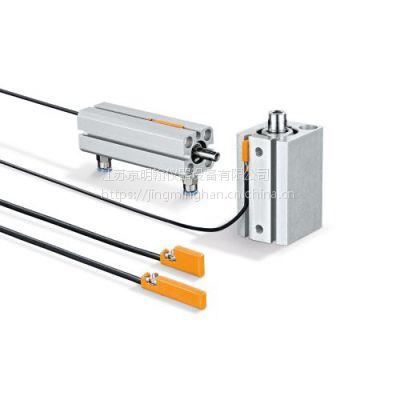 德国IFM/易福门气缸传感器 -用于C型槽气缸 MK5328