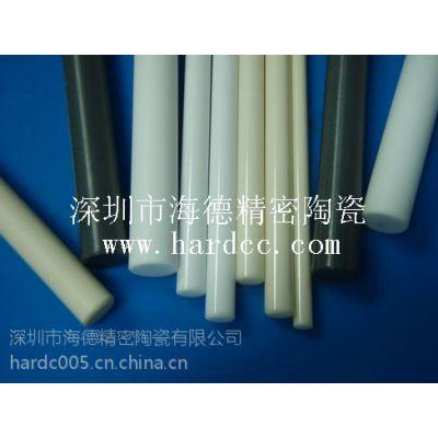 生产加工 氧化锆陶瓷棒