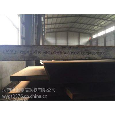 WQ890D、Q960E钢板应用舞阳