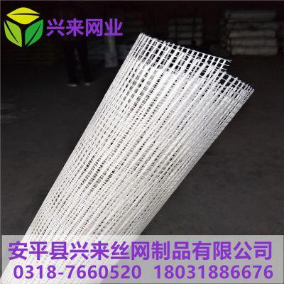 防裂网格布 保温网格布厂家 窄护角条