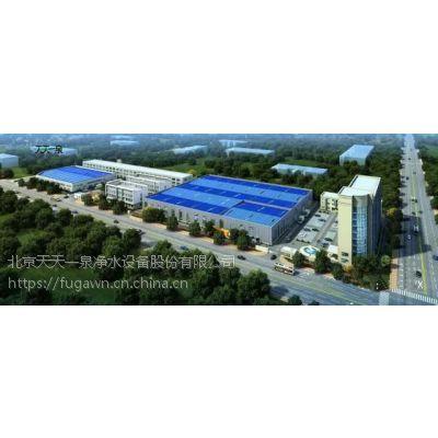 ***美京南新城会议中心---天天方圆