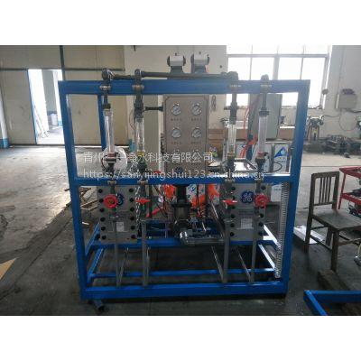 山东三一科技EDI超纯水设备优点和工作过程