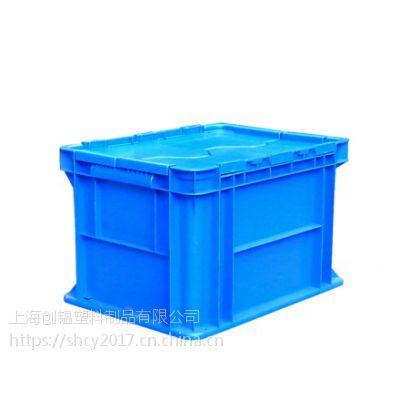 上海通用汽车塑料物流箱 欧标对翻盖 可定制颜色 PP料