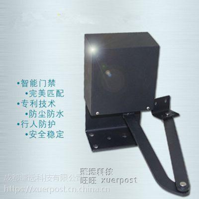 诚招代理 自动开门机 90度平开门 电动闭门器防水小区门禁刷卡蓬远