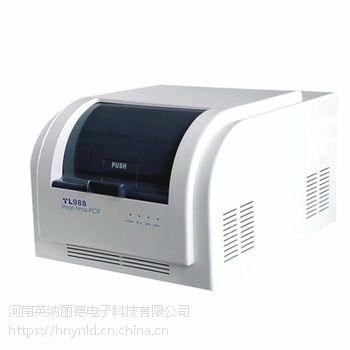 11.5 天隆 TL988-II双通道实时荧光定量PCR仪