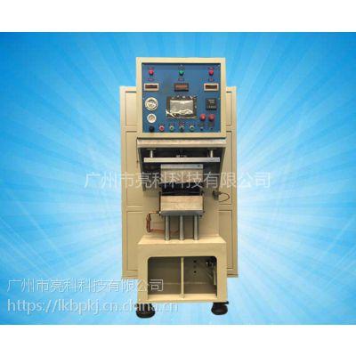 亮科科技供应恒功率中频软连接焊接焊接设备