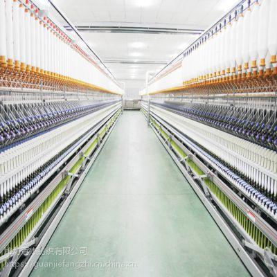 现货销售环纺高配粘棉纱21支配比黏胶70/棉30 21S