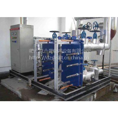 山东板式换热机组价格 板式换热器出厂价多少 板式换热机组原理