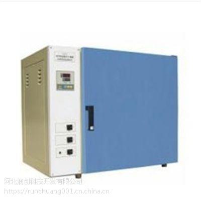 湘乡远红外干燥箱 远红外干燥箱厂家的厂家