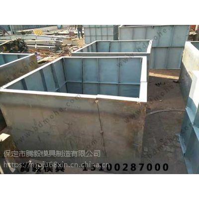 水泥化粪池钢模具_化粪池钢模具厂家_腾毅