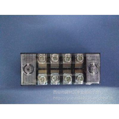 供应TB系列接线端子 端子排 TB-1504 铜件