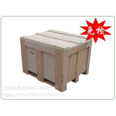 上海做出口木箱供应商、嘉定做出口木箱免熏蒸木箱厂家
