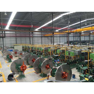 冷弯焊管设备 焊管机设备 高频焊管机生产线全自动切管机