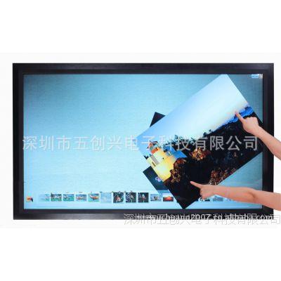 五创70寸多点触摸电脑电视一体机 触摸电脑一体机 超大LED屏幕
