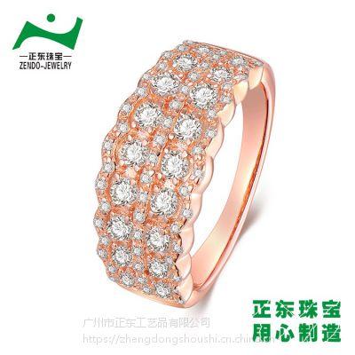 黄金首饰加工厂 广州正东珠宝 OEM来图来样加工 18K玫瑰金钻石戒指设计定制 欧美名牌珠宝加工