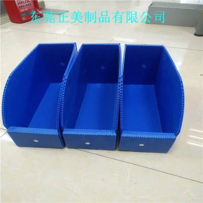 珠海PP万通板刀卡 塑胶中空板防静电PP隔板 正美厂家 直销