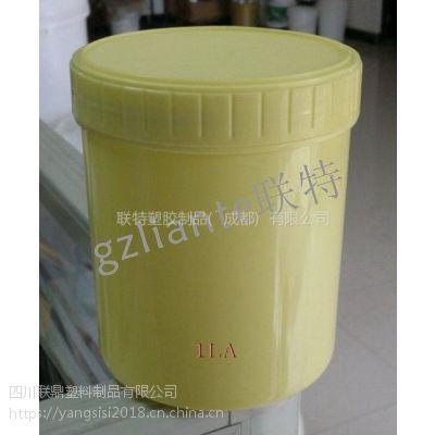 供应四川油墨罐生产、高品质油墨罐、四川油墨罐价格、成都油墨罐价格、油墨罐外观设计