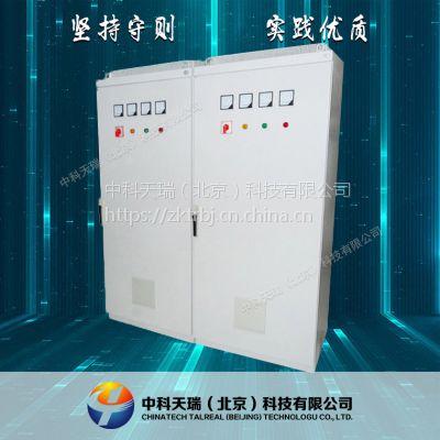 中科天瑞ZKTR 成套电气设备变频高低压配电柜北京