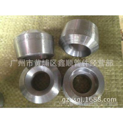供应广州MSS.SP-44-2010标准美标碳钢锻制管件,型号齐全,广州市鑫顺管件