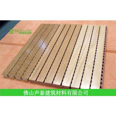 贵阳阻燃吸音板,穿孔吸音板,贵阳槽孔木质吸音板厂家