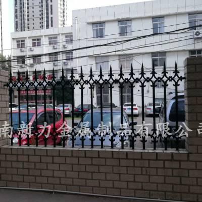 厂家定制 铸铁护栏 工厂小区围墙 庭院别墅栅栏网 铁艺护栏 河南新力