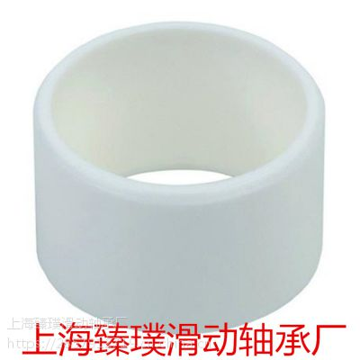 我厂专业生产EPB-3工程塑料轴承