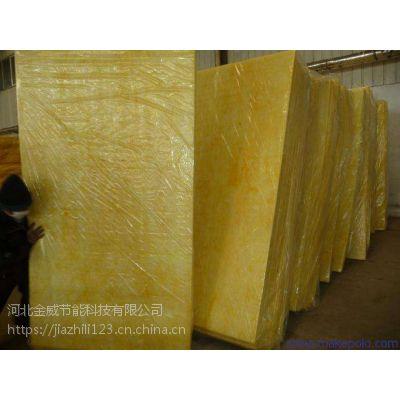 贵阳风管保温铝箔玻璃棉卷毡厂家直销