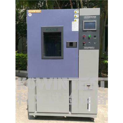 深圳高低温湿热老化箱 电子高低温试验箱
