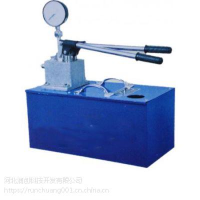 儋州双柱塞手动试压泵KSTA90高压无气喷涂机哪家专业
