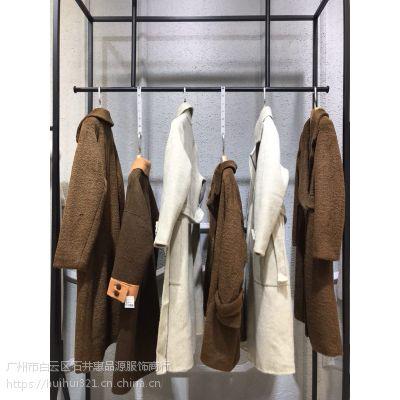 阿尔巴卡羊剪绒大衣18年冬品牌折扣女装分份女装一手货源批发