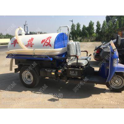 城市污水运送车 自动装车吸粪车 城乡化粪池抽污车