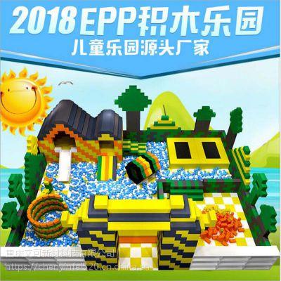 大型epp乐高积木乐园 室内淘气堡游乐设备软体大型积木城堡王国