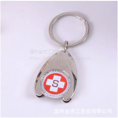 厂家定制金属代币钥匙扣创意烤漆钥匙配饰代币扣创意礼品