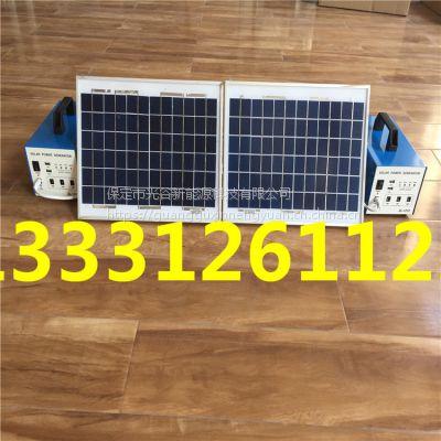 太阳能照明系统 家用离网系统 10W太阳能板光谷