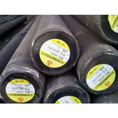 供45号钢、安徽45#碳钢零割销售