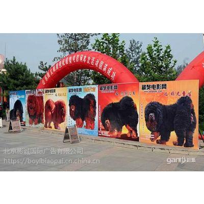 供北京昌平区百善镇 舞台搭建 活动庆典布置 婚庆背景板 13716917954