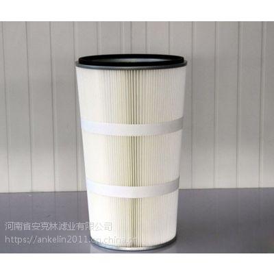 安克林聚酯纤维除尘滤筒/工业除尘滤芯/车间3260粉尘滤筒工业集尘器320*660聚酯褶
