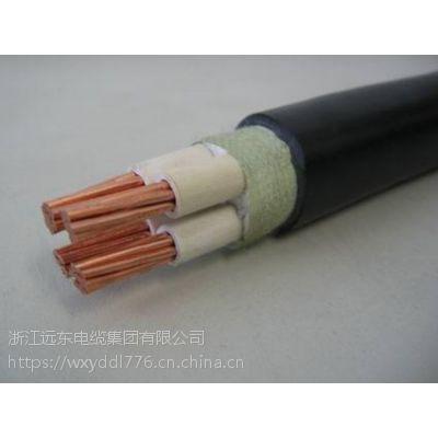 邢台远东电缆有限公司-河北邢台电缆销售-控制电缆防火电缆