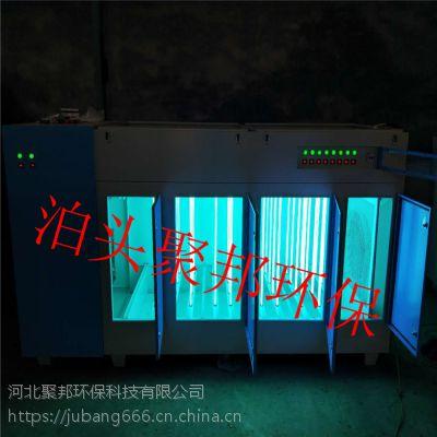光氧净化机环保设备生产厂家A废气除臭设备