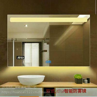高清智能LED浴室镜防雾卫浴镜子带灯壁挂卫生间镜子洗漱玻璃镜