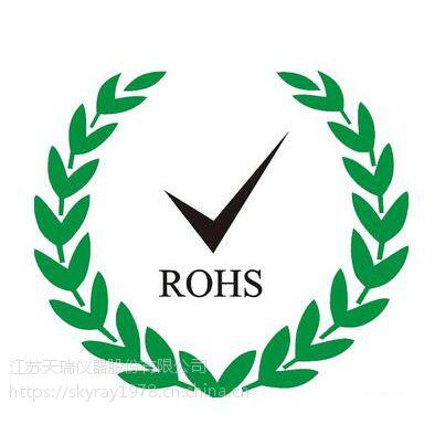 天瑞仪器 EDX1800B、ROHS测试仪,ROHS检测设备