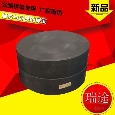 供应桥梁专用普通板式圆形橡胶支座GYZ200*42mm 大品牌