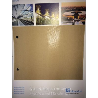 德国进口杜肯PTFE膜材B18059建筑膜材体育场馆专用