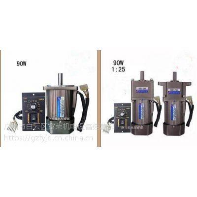 供应台力5RK90GN-C(M),5GN3-1800K异步电机,调速电机,可逆电机,齿轮减速电