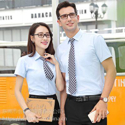 男女同款夏季粗斜纹棉衬衫男短袖职业工装正装批发衬衣可定制logo