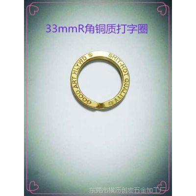 铜质字母logo圈
