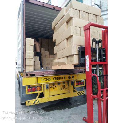 台湾专线,大陆货物运输直达台湾物流专线