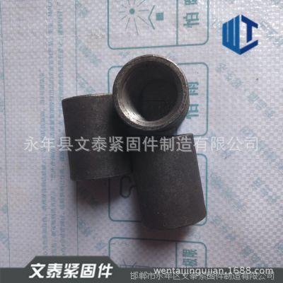 厂家生产优质圆螺帽 圆管螺母批发14*1.5 -20*1.5 加长螺母