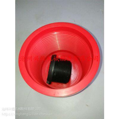 广西兴恒273长圆钢塑钻杆护丝含税报价